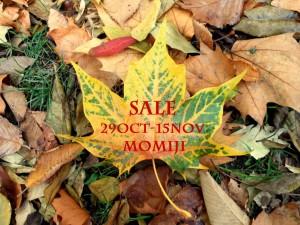 momiji-sale2015