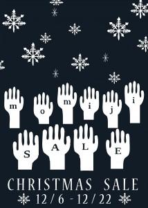クリスマスセールチラシ324345