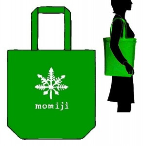 momiji bag